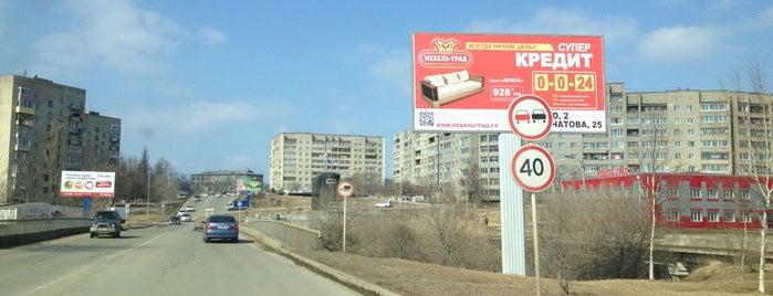 проститутки города большой камень приморского края