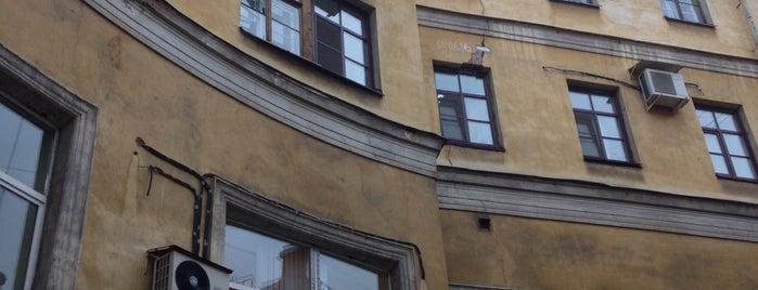 Центр гигиены и эпидемиологии is one of VANICH' clients.