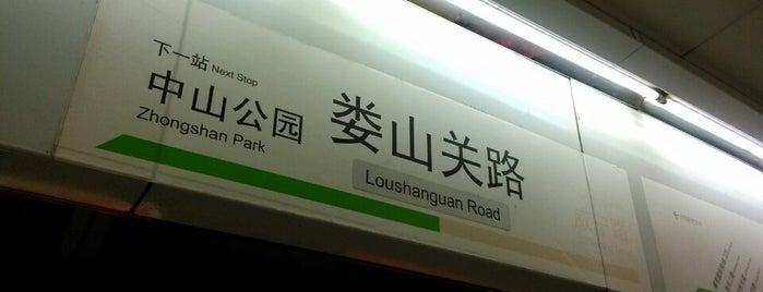 Loushan'guan Rd. Metro Stn. is one of Metro Shanghai.