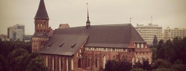Кафедральный собор / Königsberg Cathedral is one of Сходить в Калининграде.