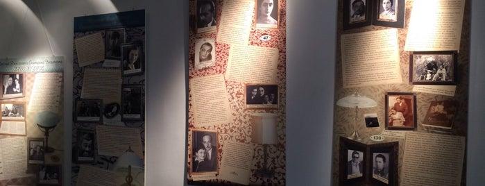 """Литературный музей """"ХХ век"""" is one of Ночь музеев 2017 / ArtNight '17."""