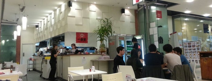 Ichi-ban Boshi (一番星) is one of Sydney Asian Eats.
