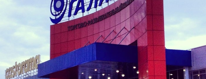 ТРК «Галактика» is one of Торговые центры Краснодара.