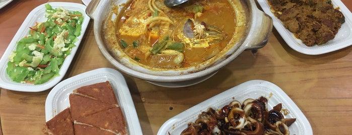 Ocean Curry Fish Head 海洋咖喱鱼头 is one of Food.