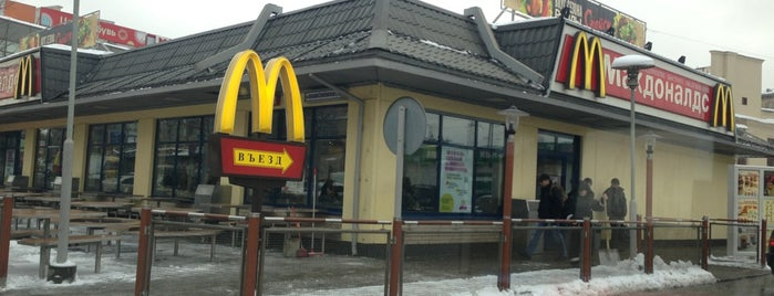 McDonald's is one of All-time favorites in Russia.