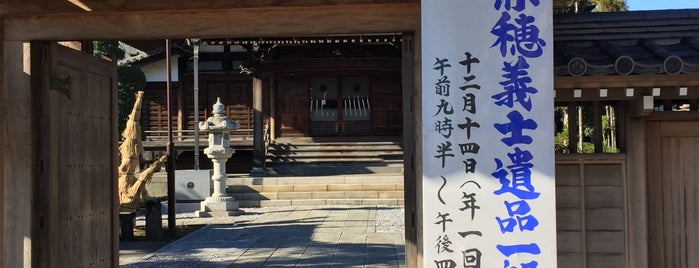 平間山 稱名寺 is one of Temples & Shrines Near Shin-Kawasaki.