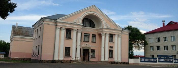 Кличев is one of Города Беларуси.