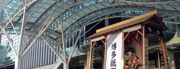 Amu Plaza Hakata is one of FUKUOKA.