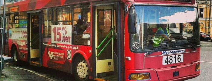 Автобус «Б» is one of Москва.