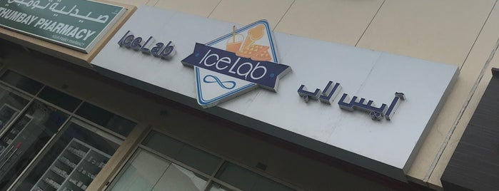 Ice Lab آيس لاب is one of Dubai.