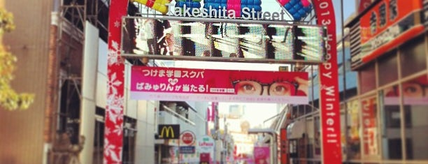 Takeshita Street is one of Tokyo! (^_^)v.