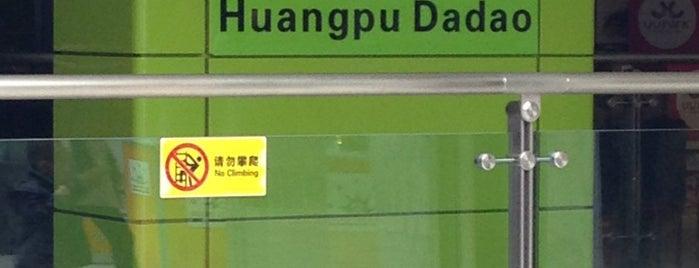 APM 黃埔大道站 - Huangpu Dadao APM Station is one of Mon Carnet de bord.