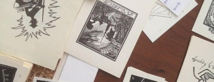 Музей экслибриса и миниатюрной книги is one of культУРА.
