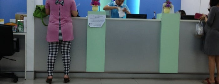 Krungthai Bank is one of For Banks.