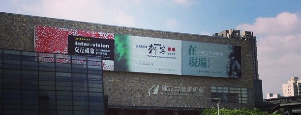 National Taiwan Museum of Fine Arts is one of Taiwan.