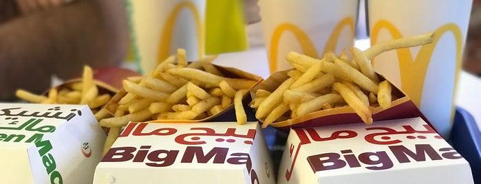McDonald's is one of McDonald's Restaurants.