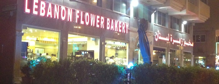 Lebanon Flower Bakery is one of Abu Dhabi.