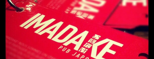 Imadake Izakaya is one of Drink places.