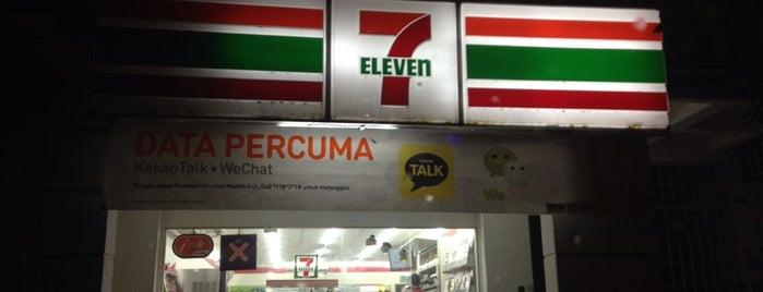 7 Eleven Kota Kemuning is one of b.