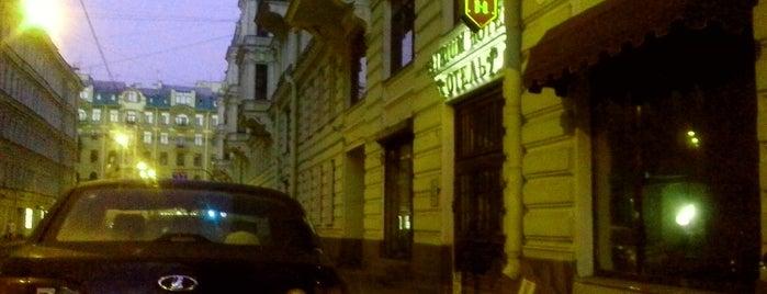 """Атриум Отель is one of Скидки """"Туризм и отдых""""."""