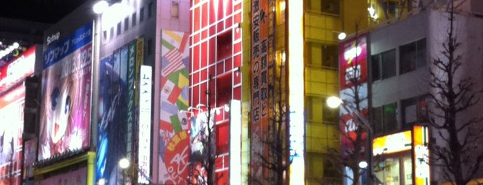 Akihabara is one of Frommer's Japan in Two Days.