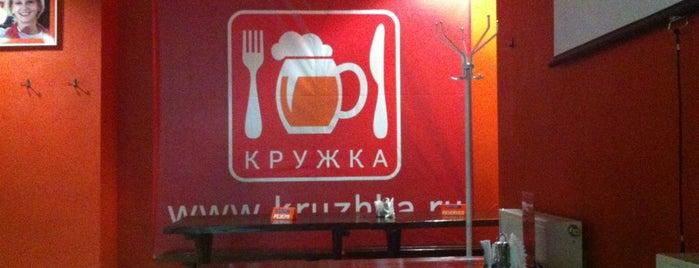 Кружка is one of Минские пивные бары.