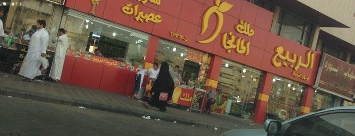 AlRabee king of Mango الربيع ملك المانجا is one of Jeddah.