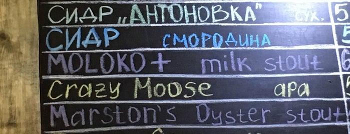 Пиво и сидр is one of Крафт СПб.