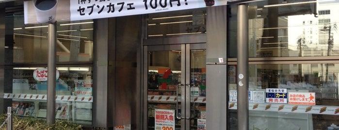 セブンイレブン 仙台国分町一丁目店 is one of セブンイレブン@宮城.