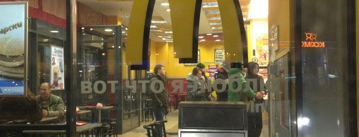 McDonald's is one of развлечения и отдых.
