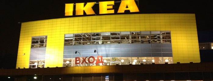 IKEA is one of разное.