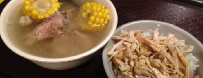 凍未條雞肉飯 is one of Taipei.