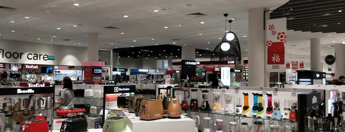 Harvey Norman Flagship Superstore is one of Bali.