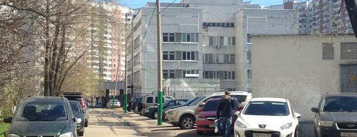 Поликлиника № 66 (филиал № 4) is one of Поликлиники ЗАО, ВАО, ЦАО.