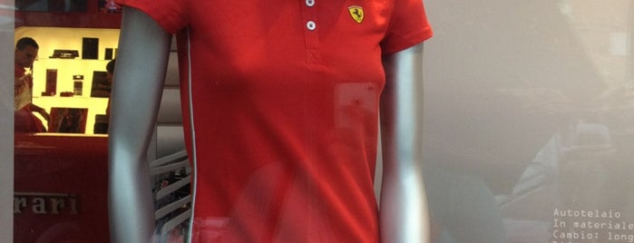 Ferrari Store is one of Free wi-fi places in Kiev..