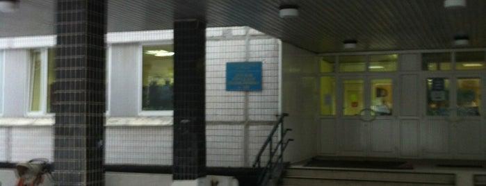 Детская поликлиника № 130 is one of Поликлиники ЗАО, ВАО, ЦАО.