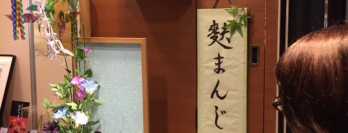 銀座 菊廼舎 is one of 🍰デザート・スイーツ🍰.