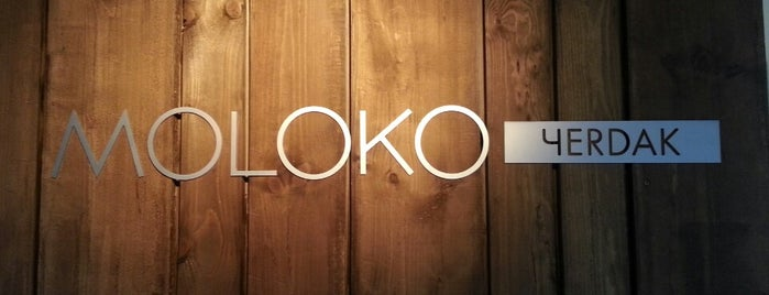 Moloko Чerdak is one of Нино.