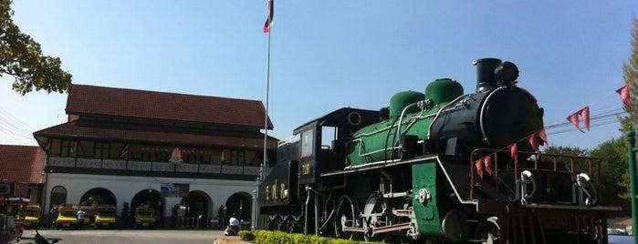 สถานีรถไฟนครลำปาง (SRT1193) is one of ลำพูน, ลำปาง, แพร่, น่าน, อุตรดิตถ์.