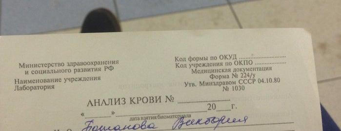 Детская поликлиника № 30 (филиал № 4) is one of Поликлиники ЗАО, ВАО, ЦАО.