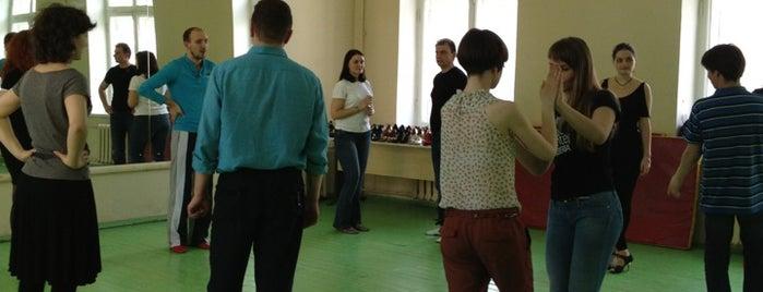 Своя школа is one of танцы нараёне.