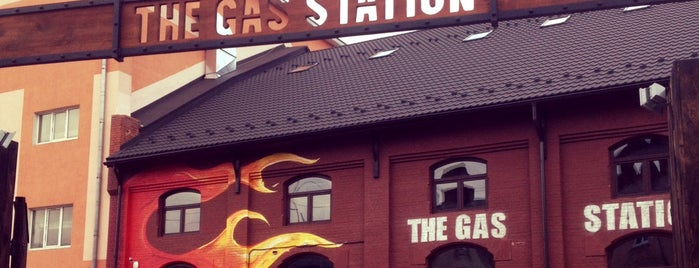 The Gas Station is one of Lviv.
