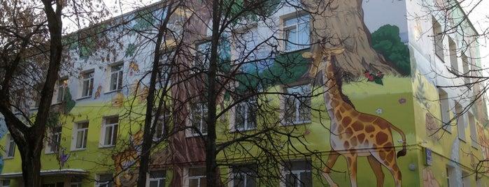 Детская поликлиника № 122 (филиал № 3) is one of Поликлиники ЗАО, ВАО, ЦАО.