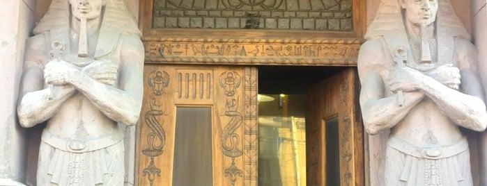 Египетский дом is one of Питер.