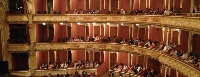 Ivan Franko Theater is one of В 2014му.