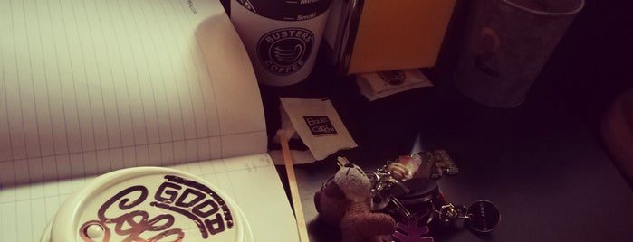 Busters Coffee is one of peccati di gola.