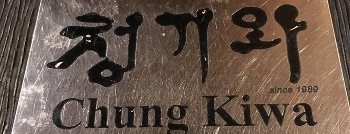 Chung Kiwa Restaurant is one of Los Angeles.