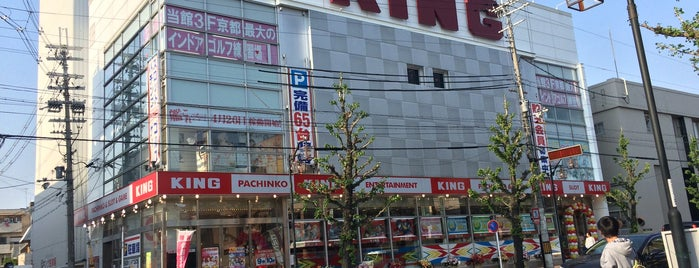 Playland King is one of 関西のゲームセンター.