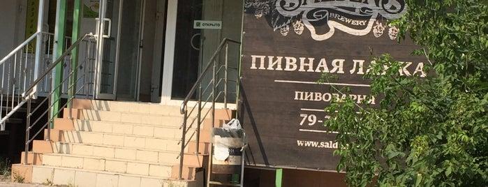 Salden's is one of Что посмотреть в Туле.