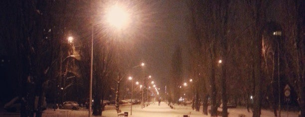 Бульвар Шамо is one of милый дом.